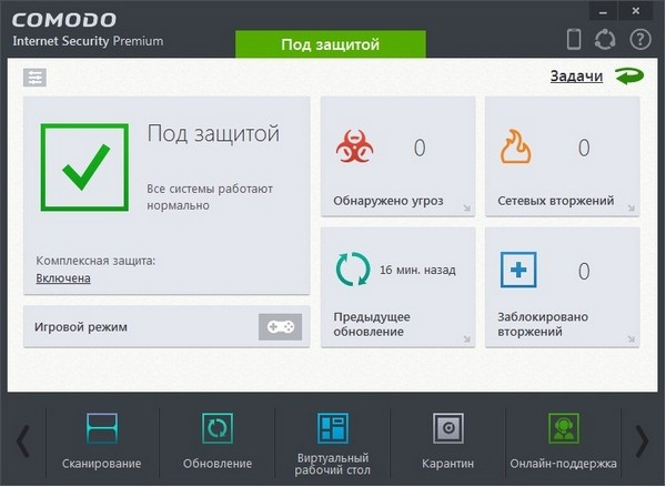 Comodo Internet Security Premium 8.1.0.4426 Final