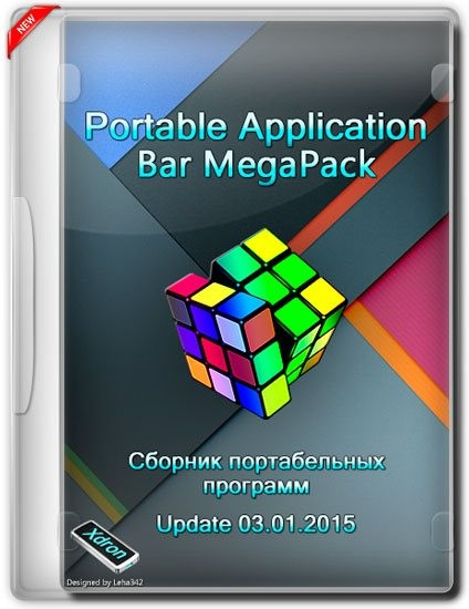 Portable Application Bar MegaPack 01.2015