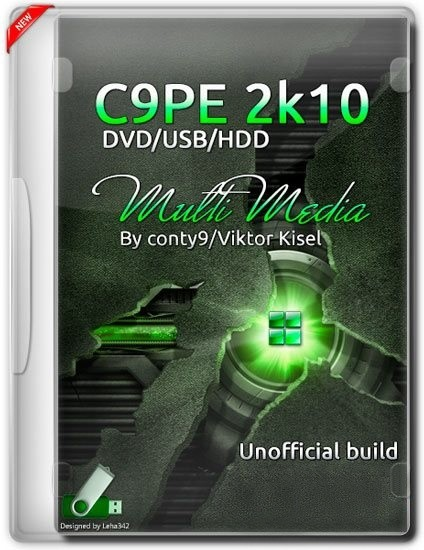 C9PE 2k10 CD/USB/HDD 5.9.6 Unofficial