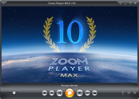 Zoom Player MAX 11.0 Final