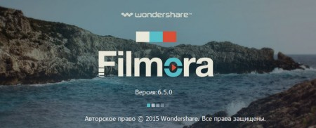 Wondershare Filmora 6.5.1.33 Multilingual