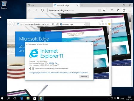 Microsoft Windows 10 (MSDN) Russian