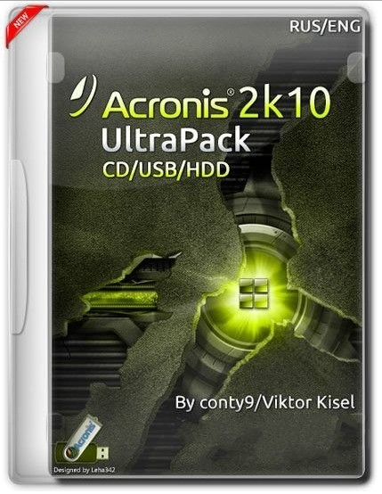 Acronis 2k10 UltraPack 5.17.0