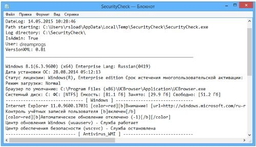 Security Check 1.4.0.27