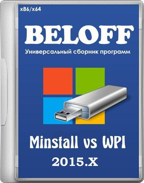 BELOFF 2015.X Minstall vs WPI