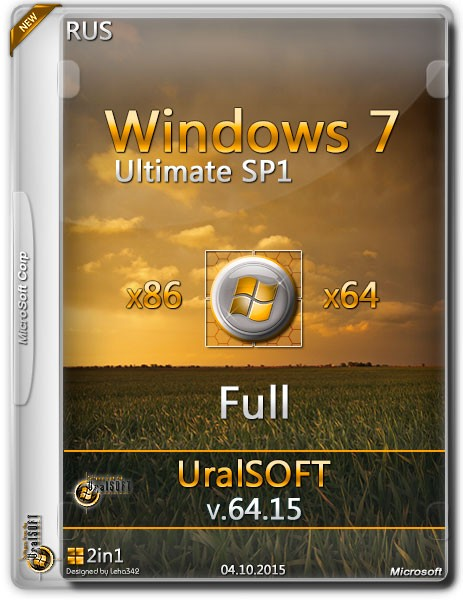 Windows 7 Ultimate SP1 x86/x64 Full v.64.15 UralSOFT