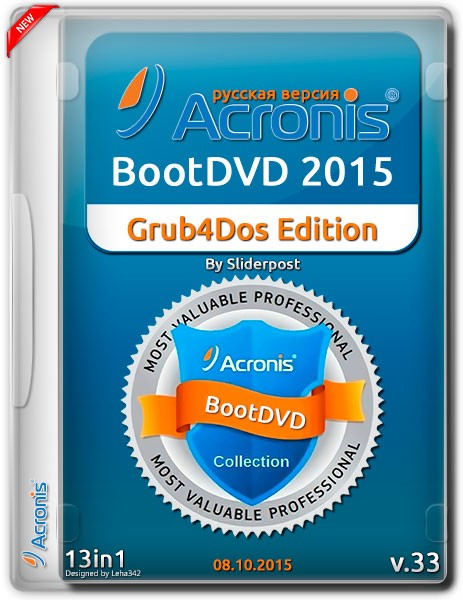 Acronis BootDVD 2015 Grub4Dos Edition 13in1 v.33