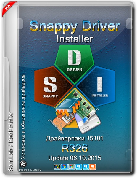 Snappy Driver Installer R326 / ����������� 15101