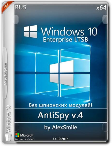 Windows 10 Enterprise LTSB x64 AntiSpy v.4 by AlexSmile