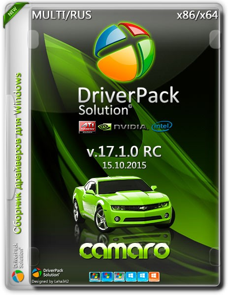 DriverPack Solution v.17.1.0 RC Camaro