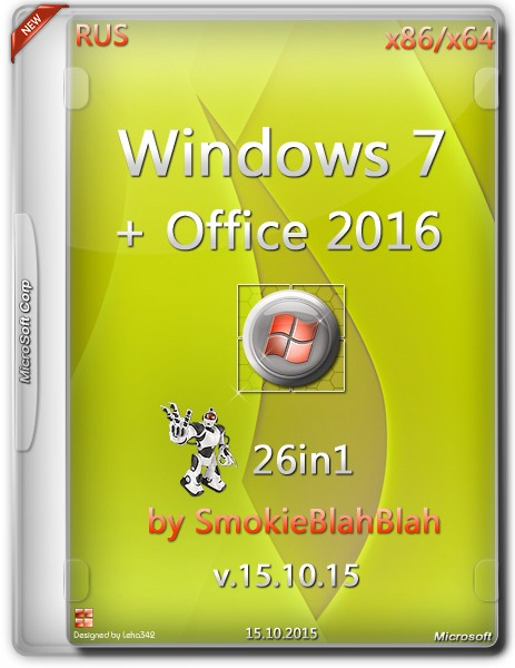 Windows 7 SP1 26in1 x86/x64 + Office 2016 v.15.10.15