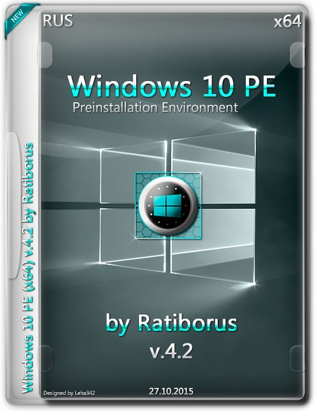 Windows 10 PE x64 v.4.2 by Ratiborus