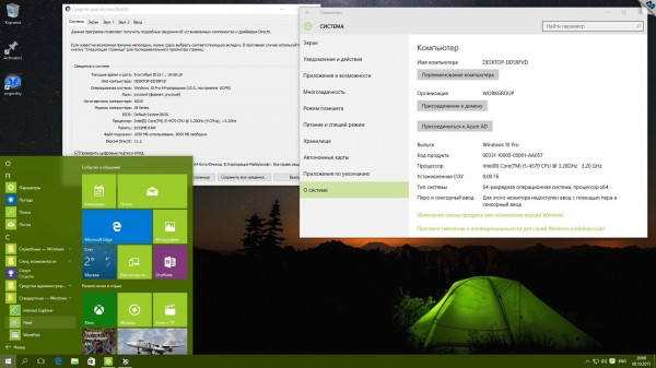 Windows 10 Pro x86/x64 Orig w.BootMenu v.10.2015 by OVGorskiy®