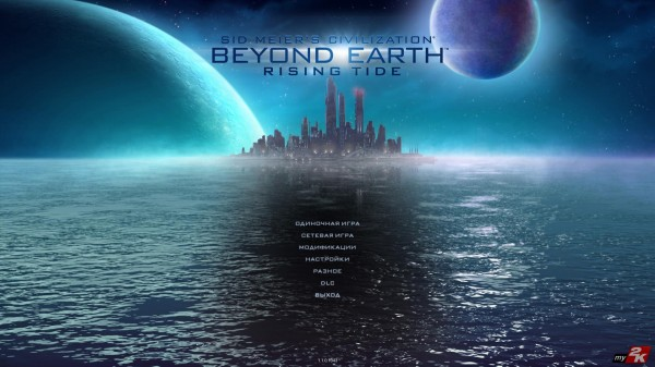 Sid Meier's Civilization: Beyond Earth - Rising Tide (2015)