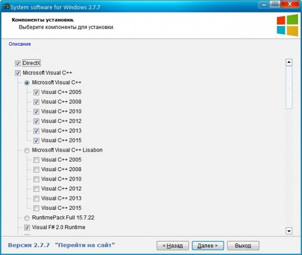 System Software for Windows v. 2.7.7