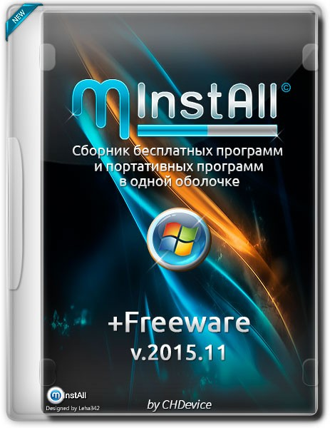 MInstAll + Freeware v.2015.11