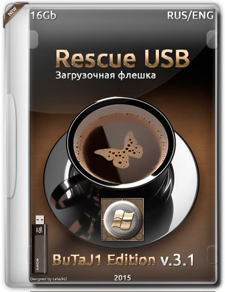Rescue USB 16Gb BuTaJ1 Edition v. 3.1