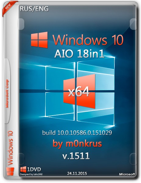 Windows 10 x64 AIO 18in1 v.1511 by m0nkrus