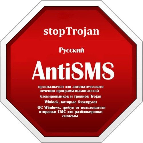 AntiSMS 8.2.4.0 Portable