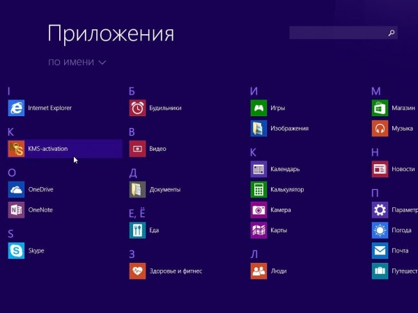 Windows 8.1 with Update 3 x86/x64 AIO 16in1 Activated by m0nkrus