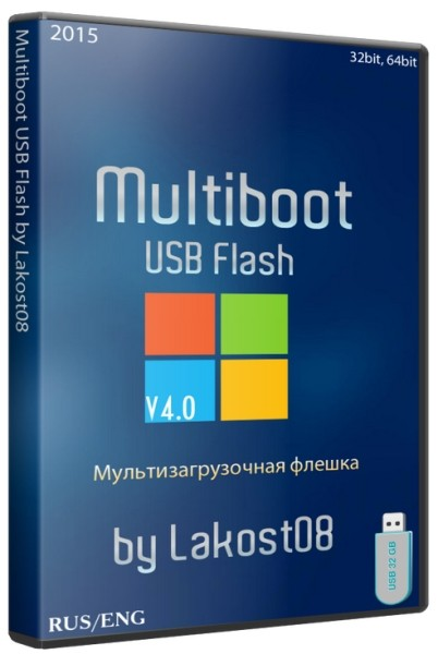 Multiboot USB Flash 4.0 by lakost08