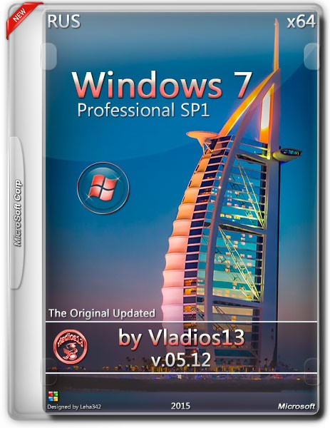 Windows 7 Professional SP1 x64 by Vladios13 v.05.12
