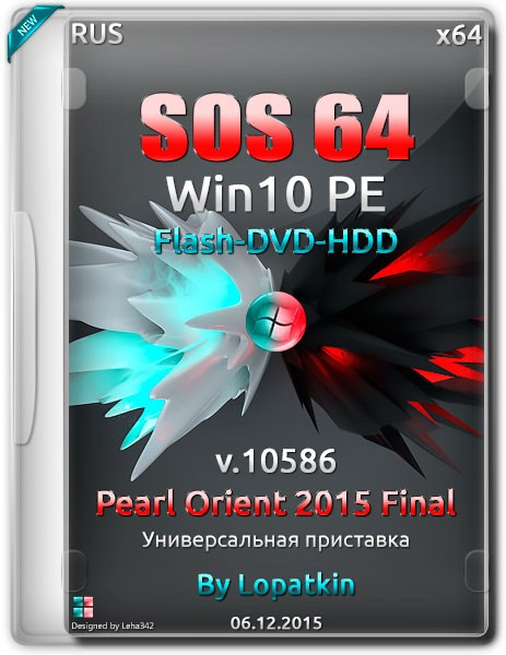SOS64 Win 10586 PE Pearl Orient 2015 Final