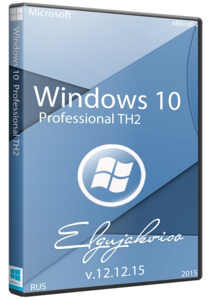 Windows 10 Pro TH2 Elgujakviso Edition v12.12.15