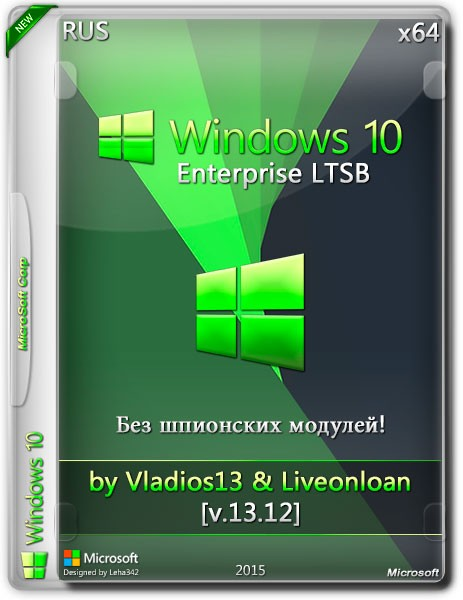 Windows 10 Enterprise LTSB x64 by Vladios13 & Liveonloan v.13.12