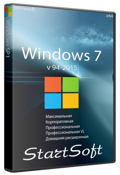 Windows 7 SP1 x64 StartSoft v94