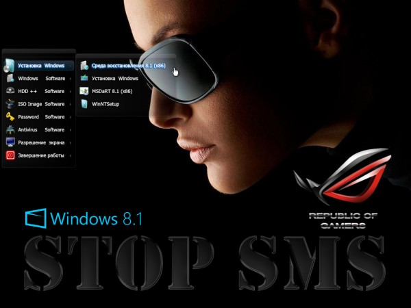 Windows 8.1 Pro x86/x64 2in1 Orig Stop SMS Uni Boot by Qmax