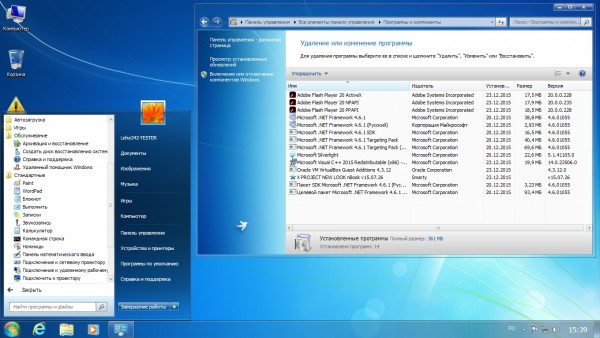 Windows 7 Ultimate SP1 x86/x64 New Look nBook by Qmax