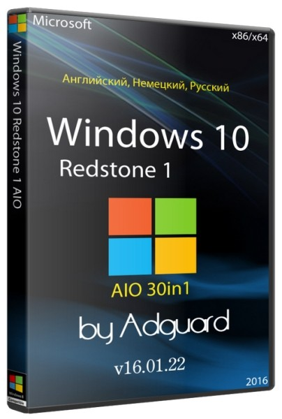 Windows 10 Redstone 1 AIO 30in1 by Adguard v16.01.22