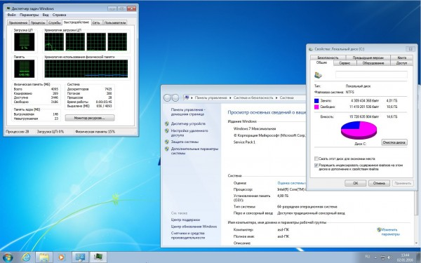 Windows 7 Ultimate SP1 x86/x64 PIP Full Updates by Lopatkin