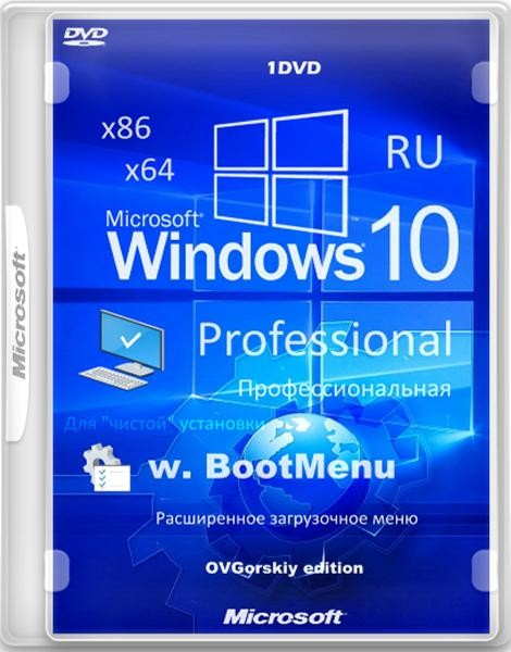 Windows 10 Professional 1511 Orig w.BootMenu by OVGorskiy 02.2016