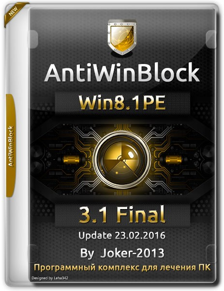 AntiWinBlock Win8.1PE v.3.1 Final Update 23.02.2016