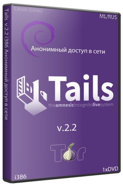 Tails 2.2