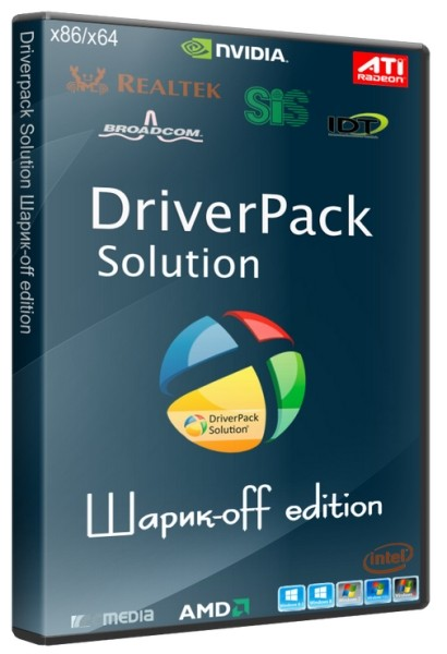 Driverpack Solution 16.3 Шарик-off edition