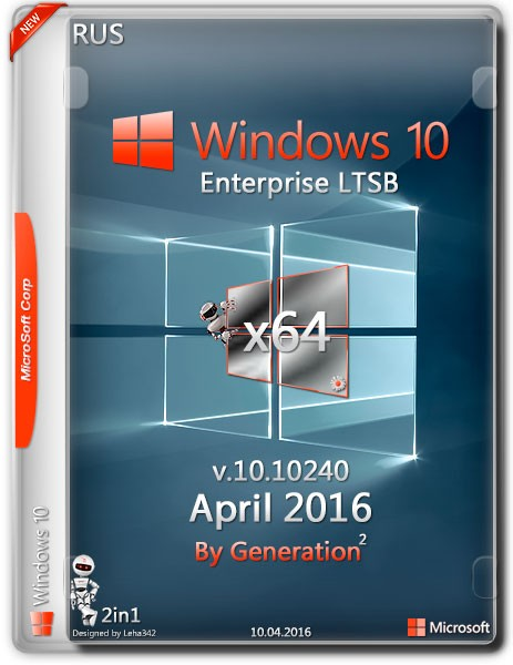 Windows 10 x64 Enterprise LTSB April 2016 by Generation2