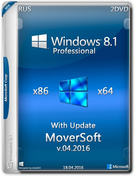 Windows 8.1 Pro x86/x64 with Update MoverSoft v.04.2016