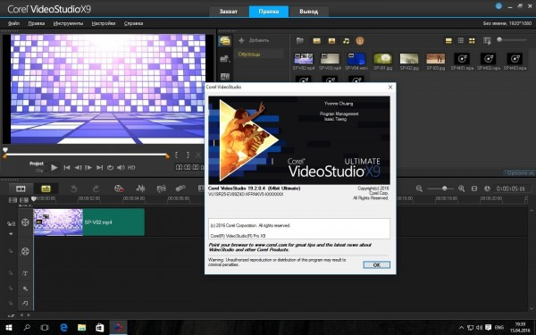Corel VideoStudio Ultimate X9 19.2.0.4 SP2 + StandardContent + Bonus