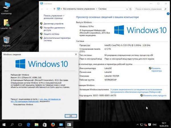 Windows 10 Pro x64 eXtreme Edition v.2.1.7 by c400's