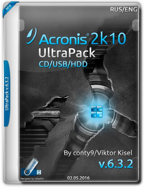 Acronis 2k10 UltraPack v.6.3.2