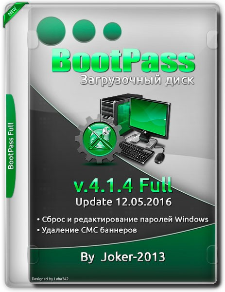 BootPass v.4.1.4 Full