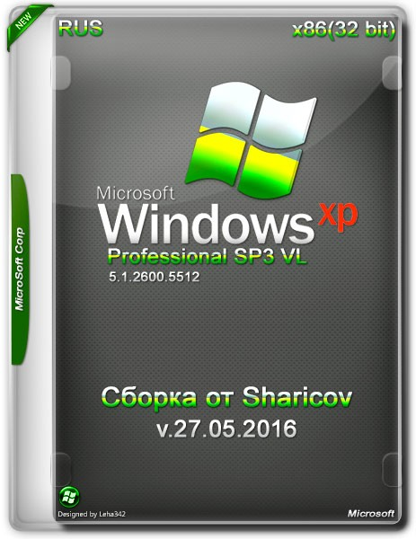 Windows XP Professional SP3 VL x86 Sharicov v.27.05.2016