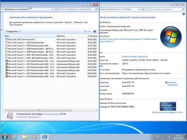 Windows 7 Home Premium SP1 x86/x64 KottoSOFT v.19.16