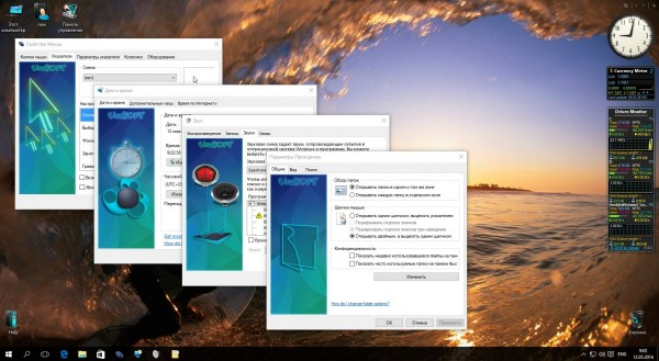 Windows 10 Professional x86/x64 v.43.16 UralSOFT