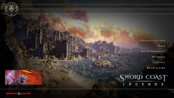 Sword Coast - Legends: Rage of Demons