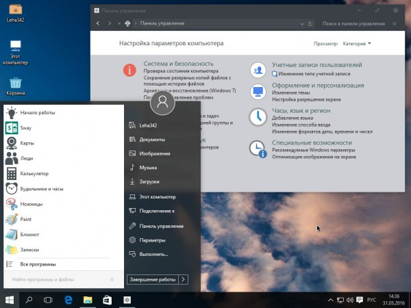 Windows 10 Numix x64 Th2 by Axeswy & Tomecar