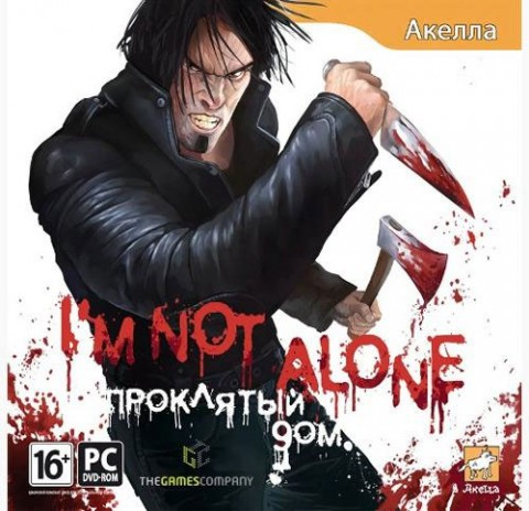 Проклятый дом / I'm Not Alone Repack by R.G. Games